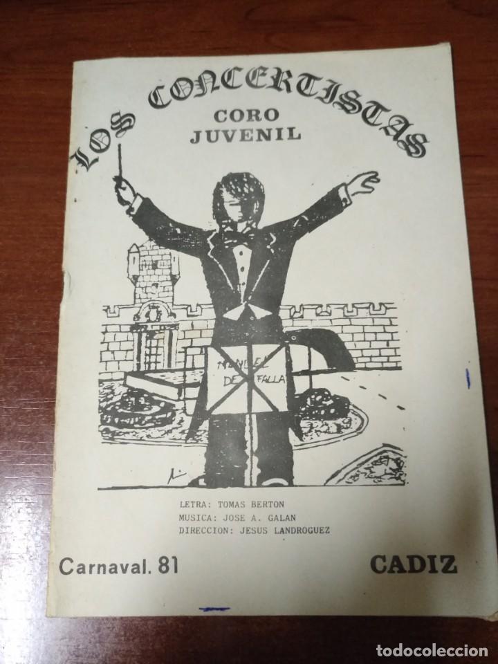 CARNAVAL DE CÁDIZ LIBRETO LOS CONCERTISTAS (Coleccionismo en Papel - Varios)