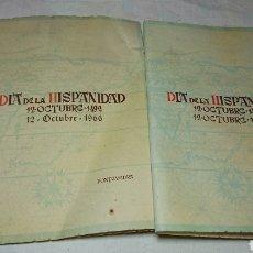 Coleccionismo Papel Varios: 1966 Y 1973 - FOLLETOS DÍA DE LA HISPANIDAD DE PONTEVEDRA. Lote 133865342