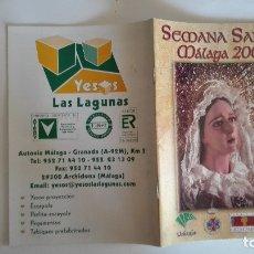 Coleccionismo Papel Varios: ITINERARIO SEMANA SANTA MALAGA 2007. Lote 133836442