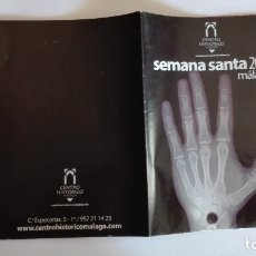 Coleccionismo Papel Varios: ITINERARIO SEMANA SANTA MALAGA 2007. Lote 133836498