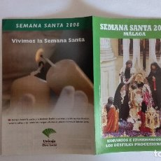 Coleccionismo Papel Varios: ITINERARIO SEMANA SANTA MALAGA 2008 . Lote 133838282