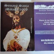 Coleccionismo Papel Varios: ITINERARIO SEMANA SANTA MALAGA 2008 . Lote 133838674