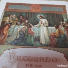 Coleccionismo Papel Varios: ANTIGUO RECORDATORIO RELIGIOSO COMUNIÓN IGLESIA DE SAN MATEO LORCA MURCIA ? . Lote 134204826