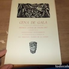 Coleccionismo Papel Varios: DÍPTICO DEL MENÚ DE LA CENA DE GALA PREMIOS CIUDAD DE PALMA 1967 REALIZADOS EN EL PUEBLO ESPAÑOL.. Lote 135486042