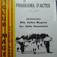 Coleccionismo Papel Varios: PROGRAMA ACTOS ANIVERSARIOS SARDANAS-CLUB MAGINET TARRAGONA 1981. Lote 135870654