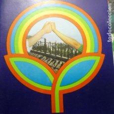 Coleccionismo Papel Varios: PROGRAMA TARRAGONA CIUTAT PUBILLA DE LA SARDANA 1973.-FOTOS,ARTICULOS,ANUNCIOS ETC. Lote 135870914