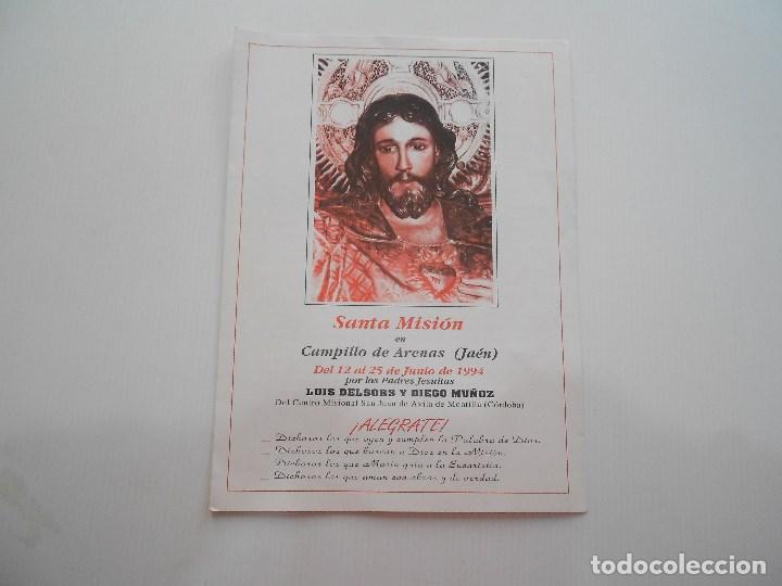 SANTA MISION EN CAMPILLO DE ARENAS JAEN 1994 (Coleccionismo en Papel - Varios)