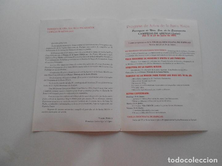 Coleccionismo Papel Varios: santa mision en campillo de arenas jaen 1994 - Foto 2 - 136513666