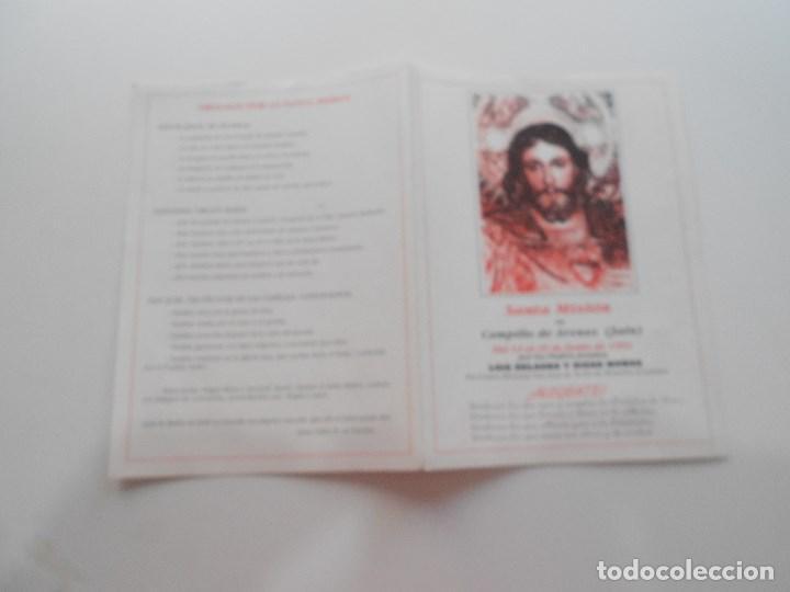 Coleccionismo Papel Varios: santa mision en campillo de arenas jaen 1994 - Foto 3 - 136513666