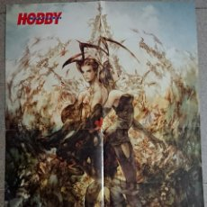 Coleccionismo Papel Varios: POSTER DOBLE VAGRANT STORY + PARASITE EVE II / HOBBY CONSOLAS AÑOS 90, SQUARESOFT. 56CM. Lote 136761221