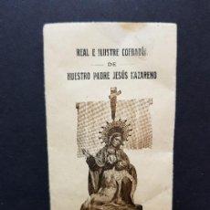 Coleccionismo Papel Varios: ANTIGUA MEDALLA COFRADIA SEMANA SANTA CARTAGENA MURCIA AGRUPACIÓN PIEDAD. Lote 138600186