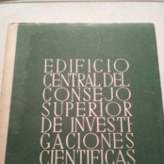 Coleccionismo Papel Varios: EDIFICIO CENTRAL CONSEJO SUPERIOR INBESTIGACIONES CIENTÍFICAS. HUECOGRABADO FOURNIER. VITORIA.. Lote 139881249