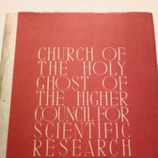 Coleccionismo Papel Varios: HUECOGRABADO FOURNIER. CHURH OF THE HOLY GHOST OF THE HIGHER COUNCIL FOR SCIENTIFIC RESEARCH.. Lote 139882198