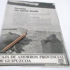 Coleccionismo Papel Varios: RECORTE PUBLICIDAD AÑOS 50/60 - CAJA DE AHORROS PROVINCIAL DE GUIPUZCOA. Lote 139889118