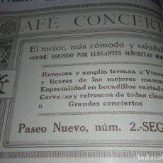 Coleccionismo Papel Varios: SEGOVIA CAFE CONCERT 1926. Lote 139892958