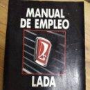Coleccionismo Papel Varios: MANUAL EMPLEO LADA. Lote 140368508