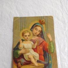 Coleccionismo Papel Varios: M69 TARJETA RELIGIOSA RECORDATORIO SIGLO XIX. Lote 140449522
