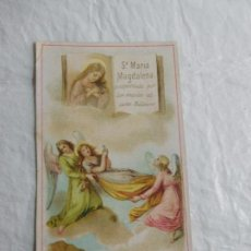 Coleccionismo Papel Varios: M69 TARJETA RELIGIOSA RECORDATORIO PRINCIPIOS SIGLO XX. Lote 140461826
