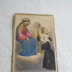 Coleccionismo Papel Varios: M69 TARJETA RELIGIOSA RECORDATORIO FINALES DEL SIGLO XIX. Lote 140518218