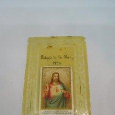 Coleccionismo Papel Varios: M69 TARJETA RELIGIOSA RECORDATORIO AÑO 1896. COLEGIO DE STO DOMINGO. . Lote 140527662