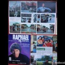 Coleccionismo Papel Varios: RAPHAEL LOTE PRENSA REVISTAS CLIPPINGS RECORTES. Lote 141457314