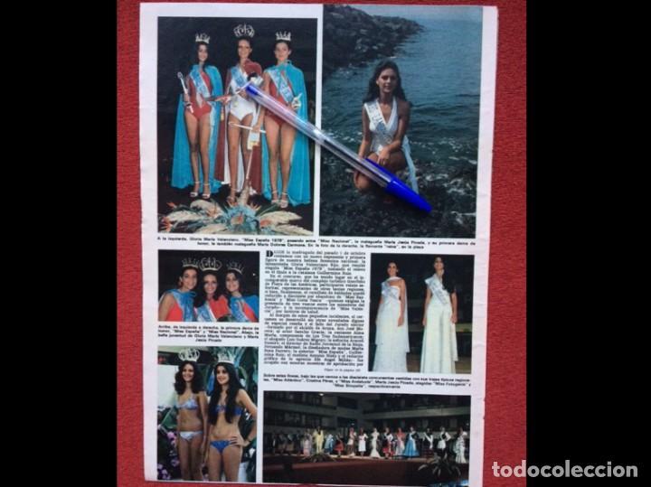 Coleccionismo Papel Varios: LOTE PRENSA MISS ESPAÑA RECORTES REVISTAS CLIPPINGS - Foto 2 - 141459118