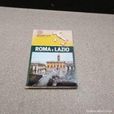Coleccionismo Papel Varios: MAPA ... ROMA E LAZIO.....1983.... Lote 143178978