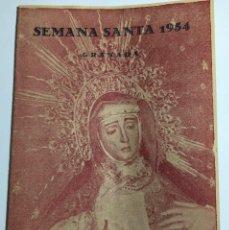 Coleccionismo Papel Varios: SEMANA SANTA 1954 GRANADA. Lote 143636946