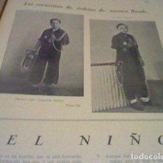 Coleccionismo Papel Varios: COLEGIO SAN JOSE VALENCIA REVISTA AURAS DE COLEGIO Nº 33 MARZO 1944. Lote 143883058