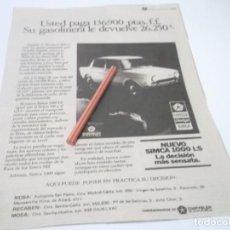 Coleccionismo Papel Varios: RECORTE PUBLICIDAD AÑOS 70/80 - AUTOMOVIL NUEVO SIMCA 1000 LS - CHRYSLER ESPAÑA. Lote 144540326