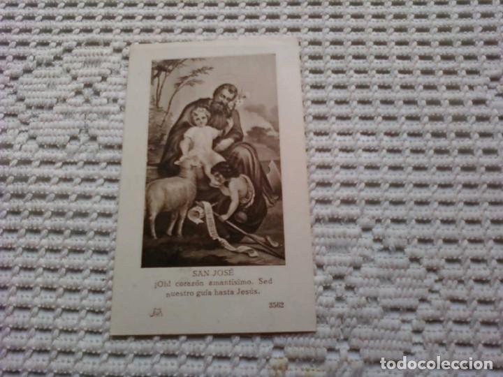 Coleccionismo Papel Varios: RECORDATORIO FUNERAL EN LUGO POR DN. ALFONSO CARLOS DE BORBÓN Y AUSTRIA DE ESTE . - Foto 2 - 145267826