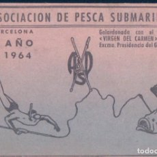 Coleccionismo Papel Varios: CUPON DE PAGO ASOCIACION DE PESCA SUBMARINA BARCELONA 1964 - PREMIO VIRGEN DEL CARMEN - NUM 388 . Lote 146422338