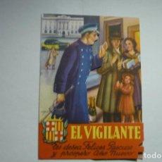 Coleccionismo Papel Varios: TARJETA DOBLE FELICITACION EL VIGILANTE-DORSO CALENDARIO 1956. Lote 146524718