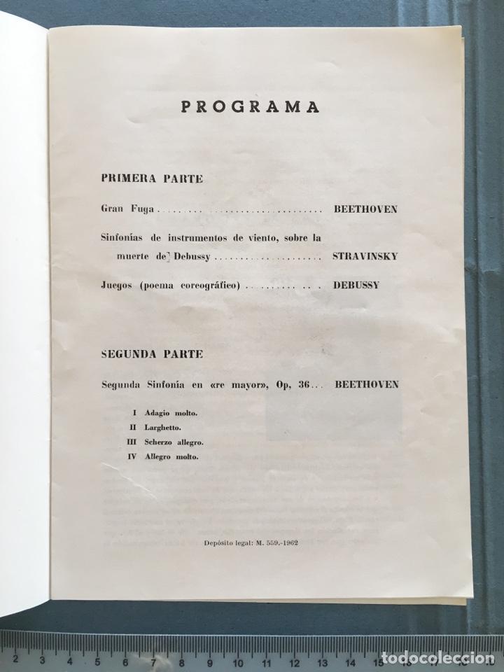 Coleccionismo Papel Varios: ORQUESTA NACIONAL. PALACIO DE LA MÚSICA. FEBRERO, 1962. - Foto 2 - 146610502