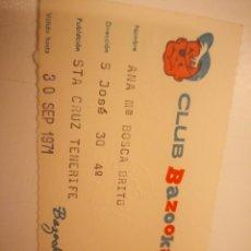Coleccionismo Papel Varios: CARNET SOCIO CHICLE CLUB BAZOOKA JOE AÑO 1971. Lote 146739714