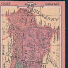 Coleccionismo Papel Varios: MAPA CHILE - PROVINCIA DE CAUTIN 21 - REVERSO, LIMITES - EXTENSION - DIVISION - PRODUCTOS .... Lote 147058202