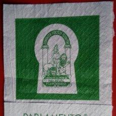 Coleccionismo Papel Varios: SERVILLETA PAPEL RESTAURANTE PARLAMENTO ANDALUZ. Lote 147079113