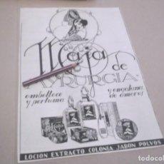 Coleccionismo Papel Varios: RECORTE PUBLICIDAD AÑOS 1929/30 - PERFUME,JABÓN,LOCIÓN, POLVOS - MAJA DE MYRURGIA . Lote 147290966