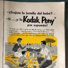 Coleccionismo Papel Varios: PUBLICIDAD EN PRENSA DE CÁMARAS KODAK PONY. ORIGINAL AÑO 1954. 13 X 36 CM.. Lote 147312698