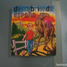 Coleccionismo Papel Varios: DESCUBRIENDO ESPAÑA. Lote 147761610
