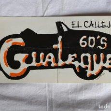 Coleccionismo Papel Varios: TARJETA INVITACION GUATEQUE 60'S EL CALLEJON EDIFICIO BEATRIZ-NUÑEZ DE BALBOA,75 MADRID. Lote 148230750