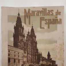Coleccionismo Papel Varios: 50 FASCICULOS, MARAVILLAS DE ESPAÑA, (ED. SEGUI), BARCELONA, (COMPLETO). Lote 148970030