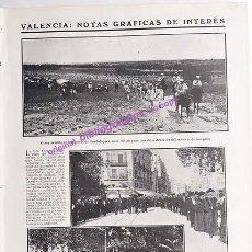 Coleccionismo Papel Varios: VALENCIA 1911 : MANIOBRAS REGIMIENTO DE INFANTERÍA DE GUADALAJARA / ENTIERRO TENIENTE ALCALDE. Lote 149320338