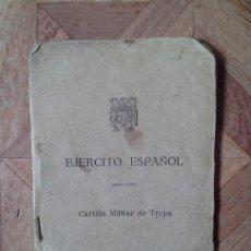 Coleccionismo Papel Varios: EJÉRCITO ESPAÑOL - CARTILLA MILITAR DE TROPA - FERROL, 1951. Lote 150064910