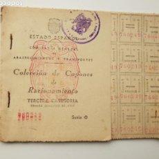 Coleccionismo Papel Varios: COLECCIÓN DE CUPONES DE RACIONAMIENTO. 1947. Lote 150644290