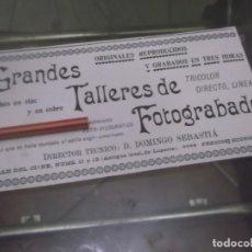 Coleccionismo Papel Varios: RECORTE PUBLICIDAD AÑO 1902 - GRANDES TALLERES DE FOTOGRABADO - MADRID . Lote 150954474