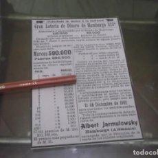 Coleccionismo Papel Varios: RECORTE PUBLICIDAD AÑO 1902 - GRAN LOTERIA DE DINERO DE HAMBURGO - MADRID . Lote 150954726