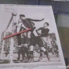 Coleccionismo Papel Varios: RECORTE AÑOS 1929/30 -FUTBOL BARCELONA-ESPAÑOL-JUGADOR DE BARCELONA, SAGIBARBA , ATRÁS BILBAO-MADRID. Lote 150966986