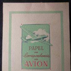 Coleccionismo Papel Varios: PAPEL PARA CORRESPONDENCIA POR AVIÓN, H. 1940 – 1950. CUADERNO. AVIACIÓN. Lote 151460774