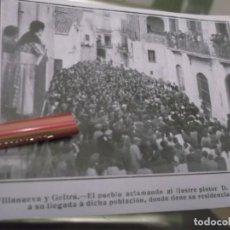 Coleccionismo Papel Varios: RECORTE AÑOS 1929/30 - VILLANUEVA Y GELTRÚ (BARCELONA)EL PUEBLO ACLAMANDO AL PINTOR D.JOAQUIN MIR . Lote 151716954
